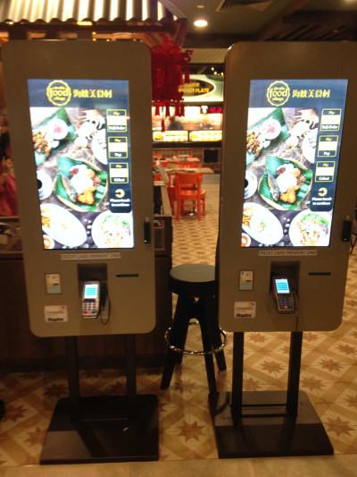 Płacenie za jedzenie w automatach Singapur
